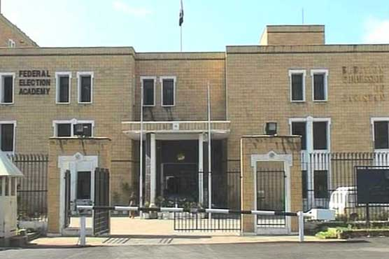 ECP decides to conduct daily hearing of PTI foreign funding case