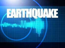 Moderate earthquake jolts parts of Azad Kashmir