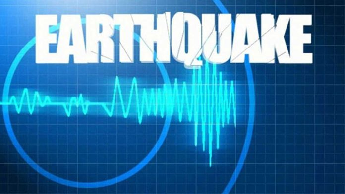 Moderate earthquake jolts parts of Khyber Pakhtunkhwa