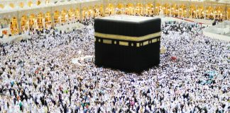 Banks to receive Hajj applications today, tomorrow (Sunday)
