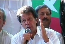 Nawaz damaged national institutions for protecting corruption: Imran
