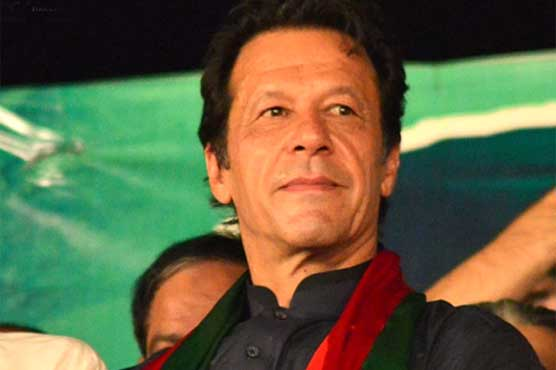 Imran Khan Reaches Parade Ground For Thanksgiving
