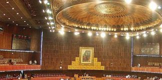 Elections for NA Speaker, Deputy Speaker on August 15