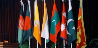 SAARC CCI Pakistan chapter cancels visit to New Delhi due to Indian hostility
