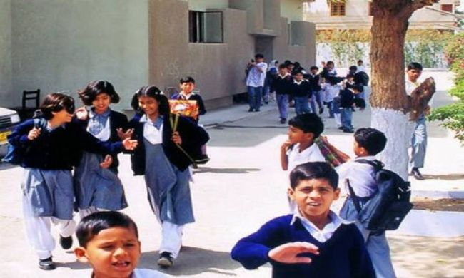 Educational Institutions to remain close in Punjab