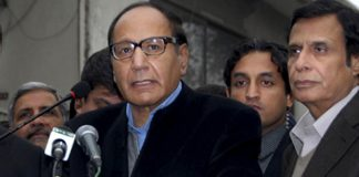 Ch Shujaat urges PM Imran to allow Nawaz travel abroad for treatment