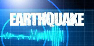 Moderate earthquake jolts Khyber Pakhtunkhwa