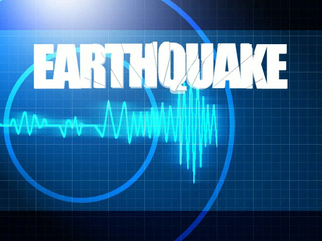 Moderate earthquake jolts Khyber Pakhtunkhwa