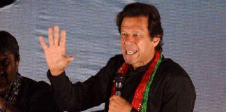 Imran Khan addressing rally
