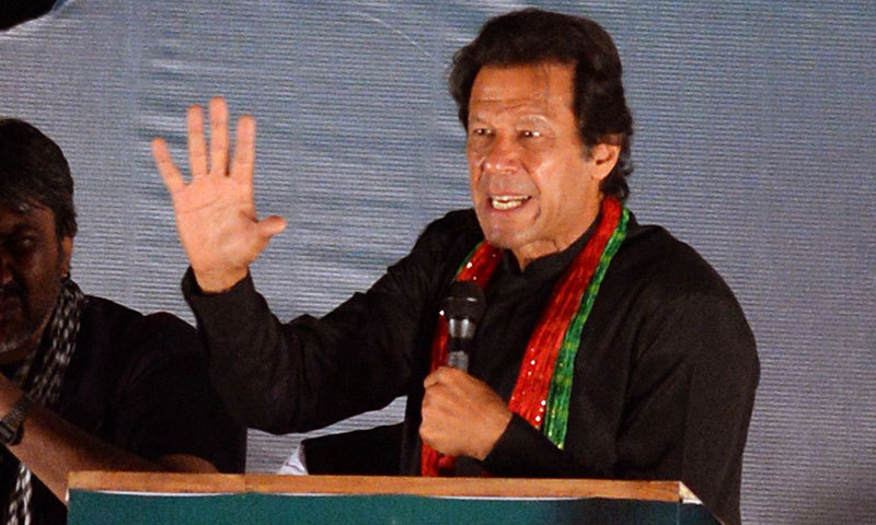 Image result for PTI to strengthen institutions after coming into power: Imran Khan