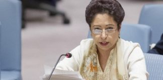 Maleeha Lodhi urges UNSC to lift curfew in occupied Kashmir