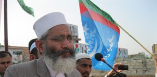"JI to hold ""Al-Quds million march"" in Karachi today"