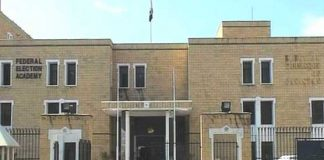Parliamentary committee defers appointment of ECP members for one week