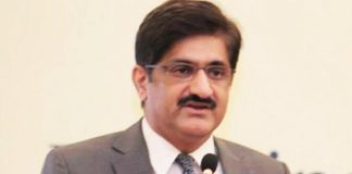 CM Sindh appears before NAB in fake bank accounts case