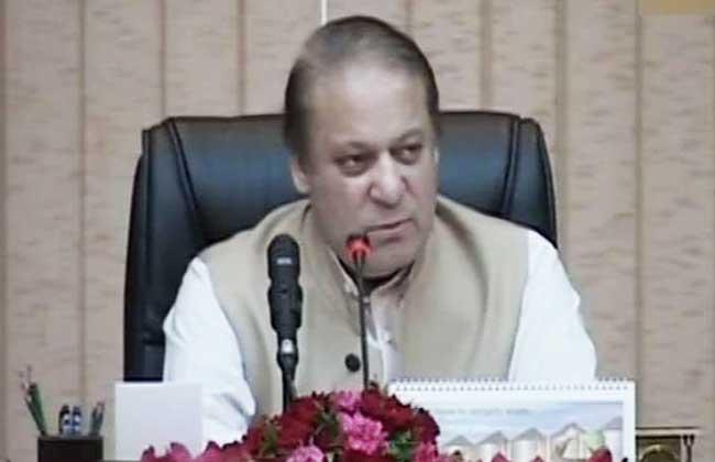 Nawaz convenes PML-N meeting