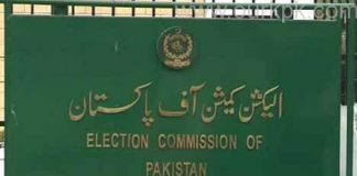 Govt, opposition committee fails to select chief election commissioner