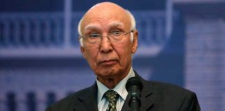Road, railway linkages with Afghanistan to utilize export potential: Sartaj