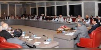 Meeting on new constituencies