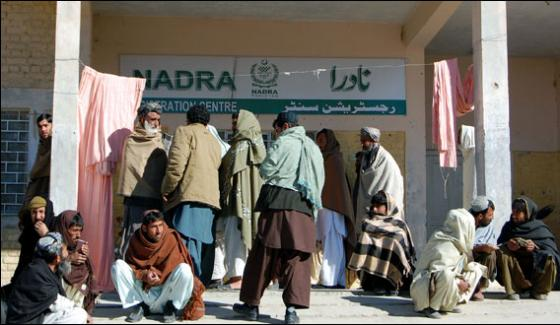 Govt decides to reopen NADRA offices from May 4