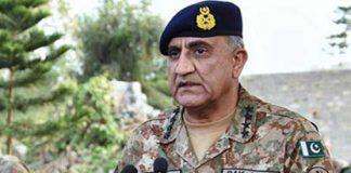 Army Chief General Bajwa witnesses third PATS Competition in Kharian