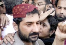 Fawad urges judiciary to review Uzair Baloch case after doubts over JIT report