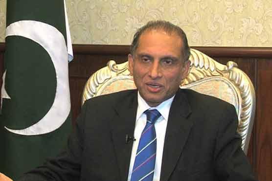 Aizaz underscores importance for improving Pak-US ties