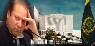 Supreme Court-Nawaz Sharif