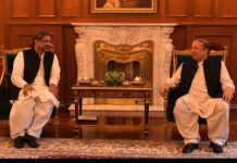 Prime Minister Abbasi, PML-N Chief Nawaz Sharif holds meeting