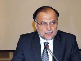 """US unilateral action in Pakistan to be """"red line"""" for both countries: Ahsan"""