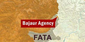 Bajaur Agency