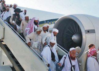 Post-Hajj flight operation begins from tomorrow