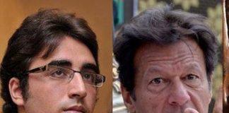 Imran Khan-Bilawal Bhutto