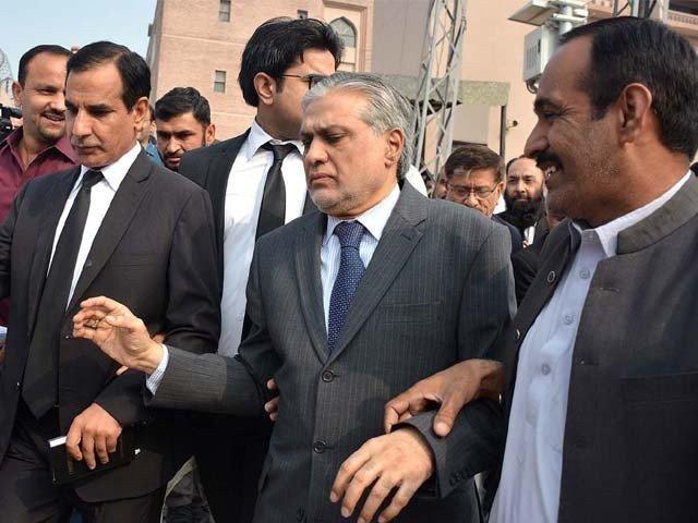 Court adjourns hearing against Dar till May 30