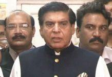 NAB Court rejects Raja Pervaiz Ashraf's acquittal plea in rental power case
