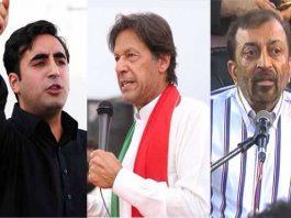 PTI, MQM-P rallies