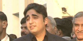 PPP Chairman Bilawal Bhutto talking to media