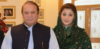 Federal cabinet approves withdrawal of Sharif family's jail trial notification