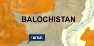 Turbat map