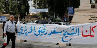 saudi-reopens-lebanon-front