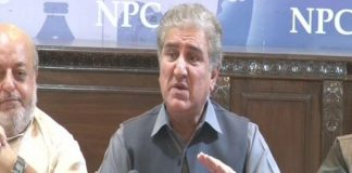 PTI govt working to resolve people's problems: Qureshi