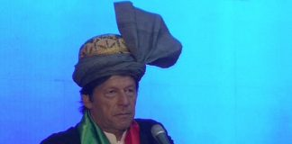 PTI Chairman Imran Khan address FATA youth convention