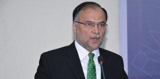 Interior Minister Ahsan Iqbal shot injured in Norowal