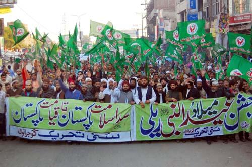 Eid Milad-un-Nabi rally