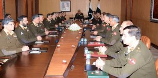 COAS General Qamar Javed Bajwa chairing Corps Commanders Conference