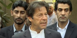 Denying right of voting to Overseas Pakistanis unacceptable: Imran