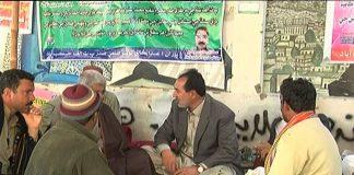 Teachers' protest in Karachi