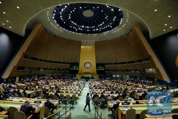 UN General Assembly session on Jerusalem