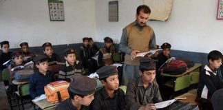 KP Govt issues progress report about schools in tribal districts