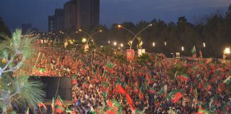 PTI 2014 sit-in in Islamabad