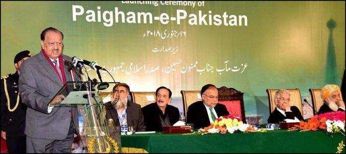 Declaring Jihad against state un-Islamic, act of treason: Govt unveils decree